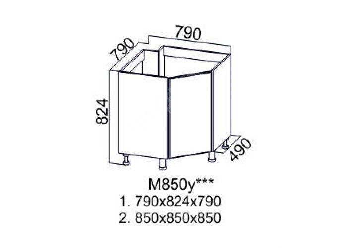 Модерн Гранат, М850у Стол под мойку (угловой) правый/левый, Кухни, Модульные кухни, Модерн Гранат (11200 руб./пог.м), Стоимость 4285 рублей.