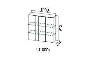Прованс Дуб бирюзовый, Ш1000у/912 Шкаф навесной (угловой)
