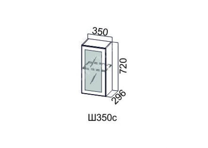 Модерн Олива, Ш350с/720 Шкаф навесной (со стеклом)