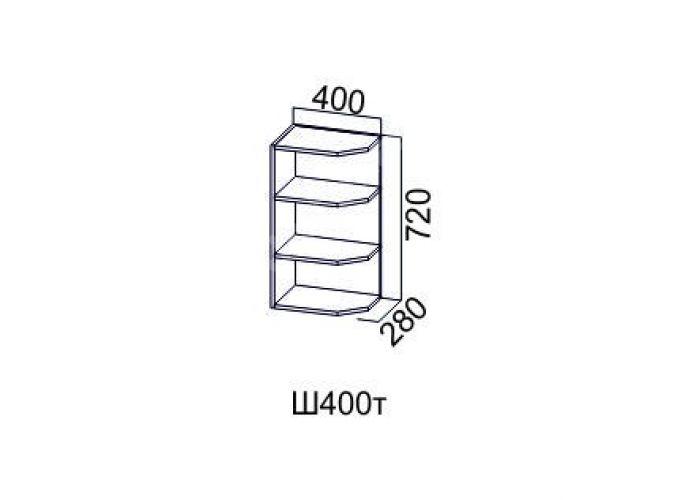 Модерн, Ш400т/720 Шкаф навесной торцевой , Кухни, Модульные кухни, Белые кухни, Стоимость 1220 рублей.