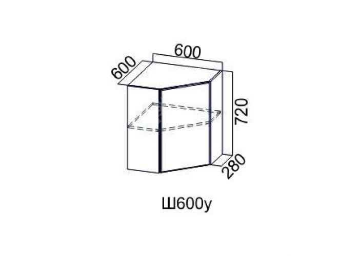 Классика Дуб монументальный, Ш600у/720 Шкаф навесной угловой