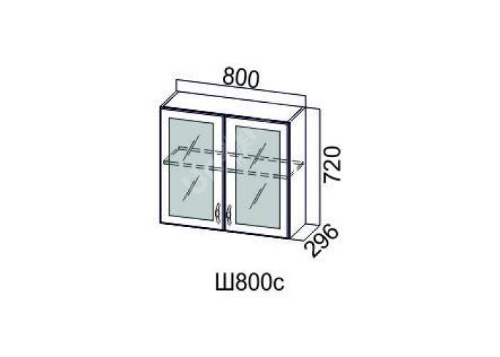 Модерн Гранат, Ш800с/720 Шкаф навесной (со стеклом)