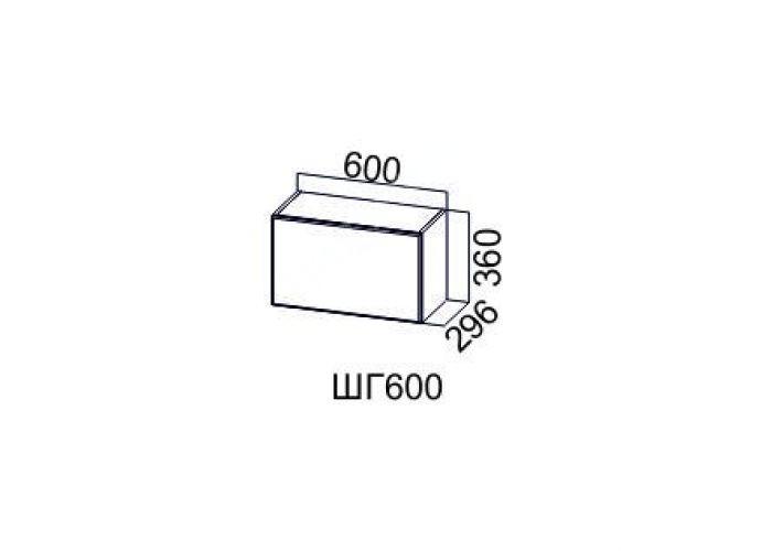 Модерн Олива, ШГ600/360 Шкаф навесной (горизонтальный)