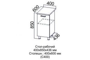 С400 Стол рабочий