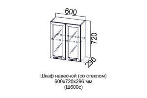 Ш600с Шкаф навесной (со стеклом)