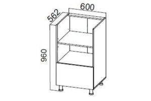 Модерн, СГ600пя Стол-рабочий 600 (горизонтальный под плиту с ящиком)