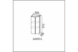 Волна , Ш400тз/912 Шкаф навесной 400/912 (торцевой закрытый)