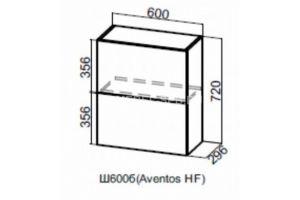 Модерн, Ш600б/720 (Aventos HF) Шкаф навесной (барный) 600 96911