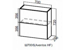 Модерн, Ш700б/720 (Aventos HF) Шкаф навесной (барный) 700 96910