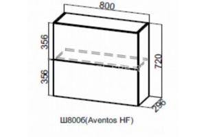 Модус, Ш800б (Aventos HF)/720 Шкаф навесной (барный)