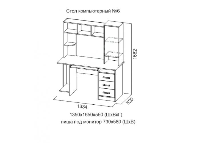 Стол компьютерный №6, Офисная мебель, Компьютерные и письменные столы, Стоимость 7960 рублей., фото 3