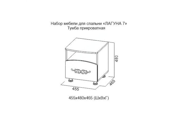 Лагуна-7, Тумба прикроватная, Спальни, Прикроватные тумбочки, Стоимость 3303 рублей., фото 3