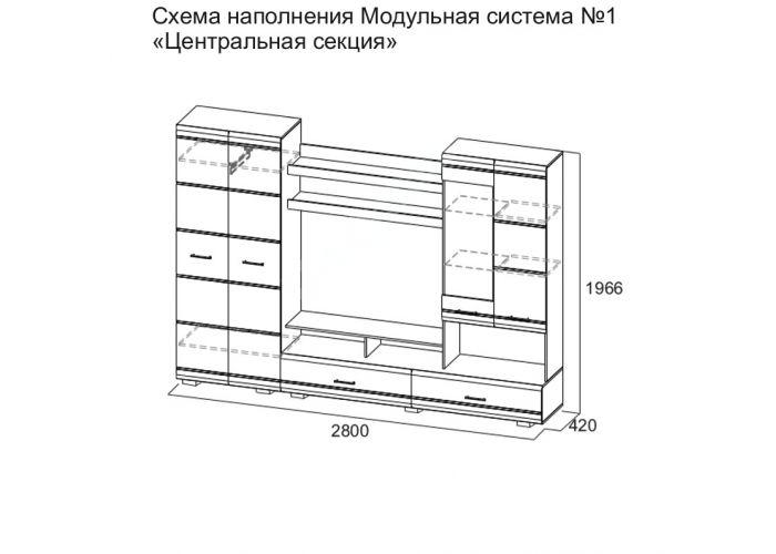 Модульная система №1 Центральная секция, Гостиные, Стенки, Стоимость 30641 рублей., фото 2