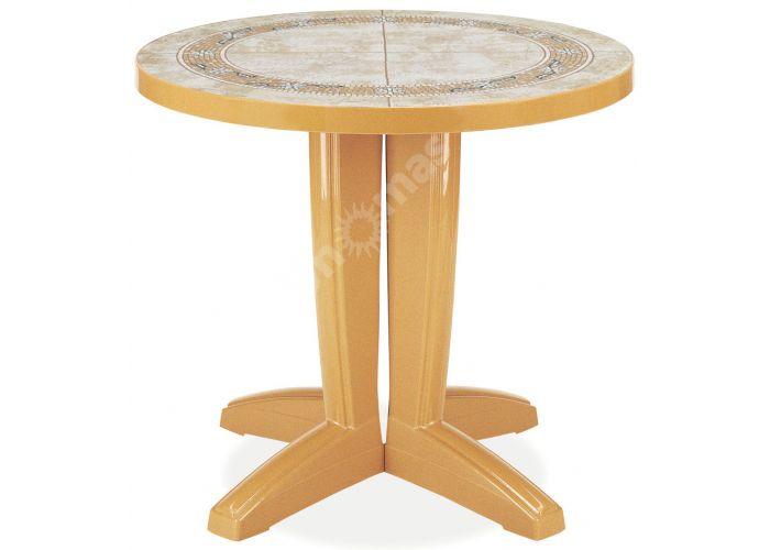 Браво Пластиковый стол Д80 тиковый камень, Пляж и сад, Уличная мебель, Столы, Стоимость 8460 рублей.