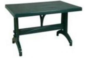 Стол пластиковый HM-110