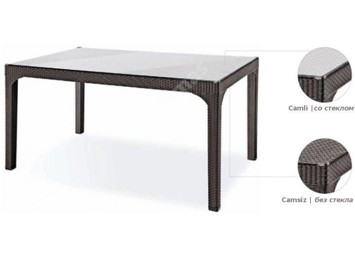 Стол пластиковый HM-730 Olympia, Пляж и сад, Уличная мебель, Столы, Стоимость 20931 рублей.