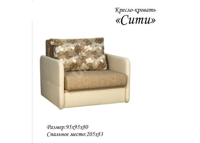 Сити Кресло-кровать , Мягкая мебель, Кресла, Стоимость 24000 рублей., фото 2