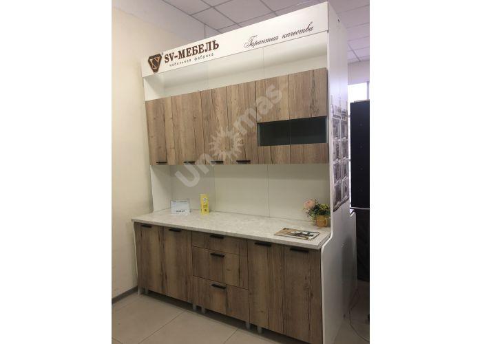 Кухня Модус Галифакс 2 м