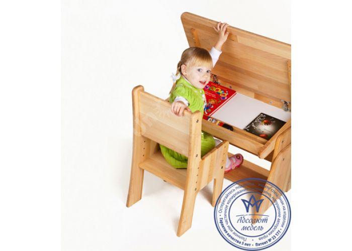 С470 Парта с пеналом, подстаканниками, мольбертом Бук розовый, Детская мебель, Детские парты, Стоимость 9587 рублей., фото 3