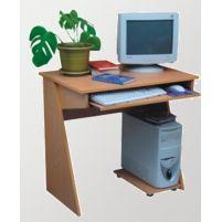 С533 Стол компьютерный